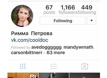 A Valley woman says her daughter's Instagram account was hacked by Russian crooks. (Source: 3TV/CBS 5)