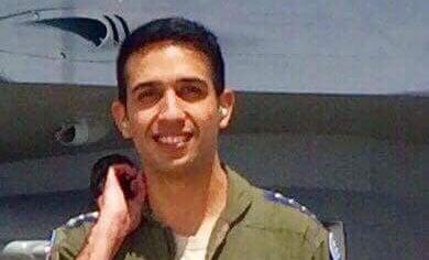 Capt. Noor Faleh Rassan Al-Khazali. (Source: Iraqi Air Force)
