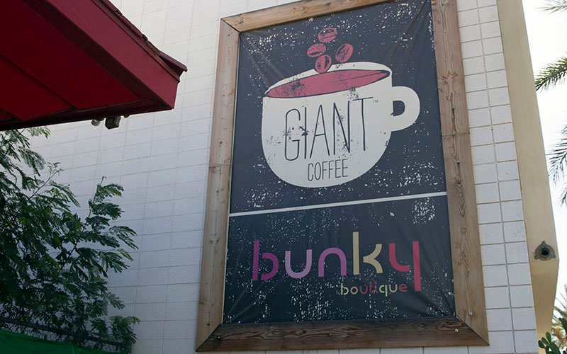 Bunky Boutique moved next to Giant Coffee in 2009. (Source: Alyssa Williams/Cronkite News)