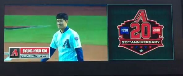 Kim threw out the first pitch of the ball game. (Source: 3TV/CBS 5 News)