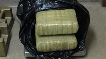 Marijuana found in laundry basket full of wet clothes By Jennifer Thomas
