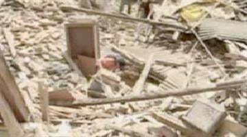 Strongest earthquake to hit Chile in 50 years. By Alicia Barron