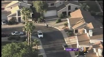 Police are searching for the suspects in an apparent home invasion that happened in North Phoenix early Thursday morning. By Catherine Holland