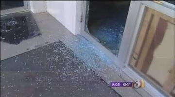 Investigators are trying to determine who is behind some serious vandalism at a Valley charter school. By Catherine Holland