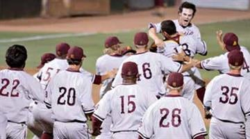 Drew Maggi's two-run homer in the 12th inning gave the No. 1 Arizona State University baseball team a 7-5 victory over Arkansas on Sunday to send the Sun Devils to the College World Series. By Catherine Holland
