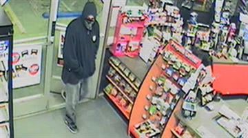 The suspect robbed a Circle K at Southern and 115th avenues in Tolleson. By Jennifer Thomas