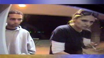 Photo of suspects taken at ATM at 44th Street and Thomas Road in Phoenix By Jennifer Thomas
