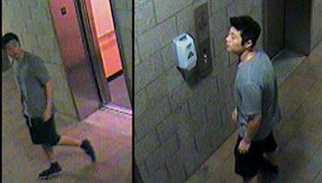 Surveillance footage By Natalie Flanzer