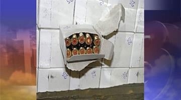 Ammunition seized by CBP officers in San Luis By Jennifer Thomas