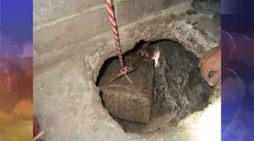 It was discovered that the tunnel still had 26 bundles of marijuana, like the one pictured here. By Jennifer Thomas