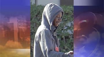 A witness took photos of a suspect who robbed a Pizza Hut delivery driver on March 20. By Jennifer Thomas