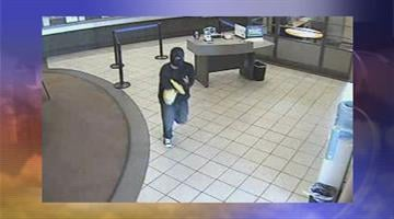 A suspect robbed the Chase Bank located at 19500 N. Sunrise Blvd. in Sun City Grand Thursday morning. By Jennifer Thomas