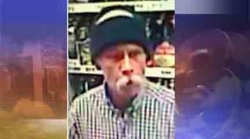 Police in Tempe are looking for the man responsible for robbing Sam's Liquor on April 11. The suspect is accused of walking up to the front counter with a black handgun and demanding money from the store clerk. By Andrew Michalscheck