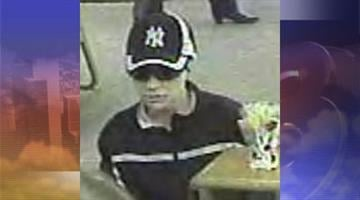 The woman pictured is suspect of robbing a Compass Bank in Mesa on April 27. By Andrew Michalscheck