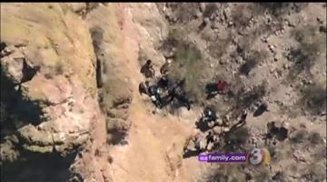 Cliff diver injured after fall at Saguaro Lake By Jennifer Thomas