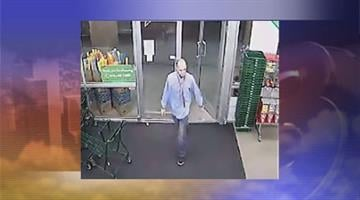 Police believe the same suspect was involved in armed robberies at a Dollar General store and two Dollar Tree locations. By Jennifer Thomas