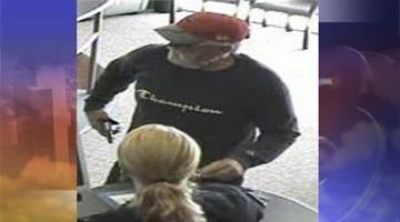 Police are asking for the public's help in locating a man suspected of robbing a Chase Bank in Mesa last month. By Andrew Michalscheck