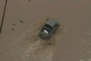 Rain on the 4th of July caused some street flooding and property damage in the Casa Grande area By Mike Gertzman