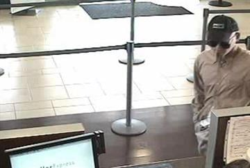 Surprise police are asking for the public's help identifying a suspect in Friday's robbery at the Chase Bank at Bell Road and Cotton Lane. By Jennifer Thomas