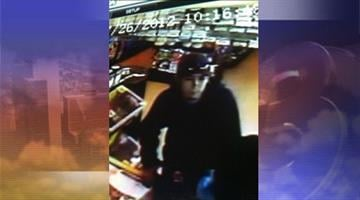 Deputies with the Coconino County Sheriff's Office are searching for a man accused of robbing a convenience store. By Andrew Michalscheck