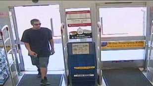 Peter Cardinale pictured in surveillance video from the July 22 theft By Andrew Michalscheck