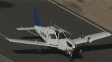 Two planes landed safely after a mid-air collision near Chandler. By Jennifer Thomas