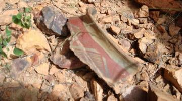 Ancient pottery discovered by Border Patrol. By Jennifer Thomas