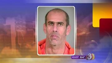 Abdullatif Aldosary, Casa Grande bombing suspect By Catherine Holland