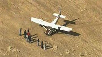 A small plane made an emergency landing in a dirt field in Chandler Monday morning. By Jennifer Thomas