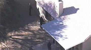 Phoenix police officers reportedly shot a burglary suspect in Ahwatukee Wednesday afternoon. By Jennifer Thomas