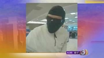 "The man who robbed the U.S. Bank Tuesday is, in fact, the  ""Why so serious bandit"", according to the FBI. The ""Why so serious bandit"" robbed the same bank on Feb. 1, 2013. By Mike Gertzman"