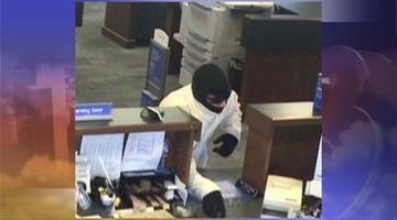 Scottsdale police are searching for the man who robbed the BMO Harris Bank near Tom Darlington Drive and Stagecoach Pass. By Jennifer Thomas