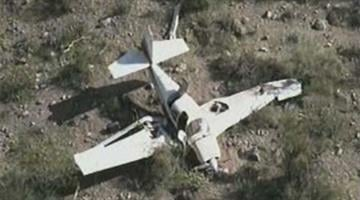 A small plane crashed Thursday morning south of Wikieup. By Jennifer Thomas