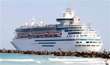 In this Monday, May 3, 2010 photo, Cruise Liner Majesty of the Seas heads out to sea in Miami Beach, Fla. Saving money on a cruise vacation requires timing and knowledge. (AP Photo/Alan Diaz) By Alan Diaz