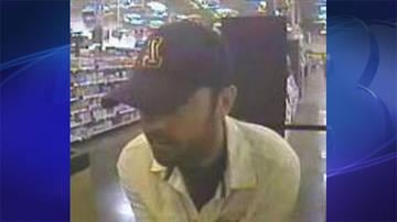 Surveillance photo of suspect in robbery at Wells Fargo Bank inside Fry's near Buckeye Road and 115th Avenue in Avondale on April 29. By Jennifer Thomas