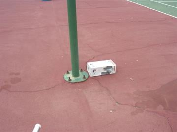 Suspicious package on Scottsdale tennis court By Jennifer Thomas