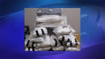 U.S. Customs and Border Protection officers found 31 packages of crystal meth hidden in a car's front bumper. By Jennifer Thomas