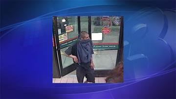 Diamond Shamrock armed robbery suspects By Jennifer Thomas