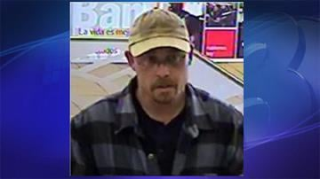 Suspect in robbery at Bank of America in Chandler By Jennifer Thomas