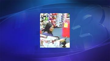 Suspect at CVS pharmacy By Jennifer Thomas