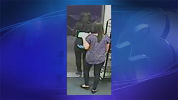 Suspects at CVS pharmacy By Jennifer Thomas