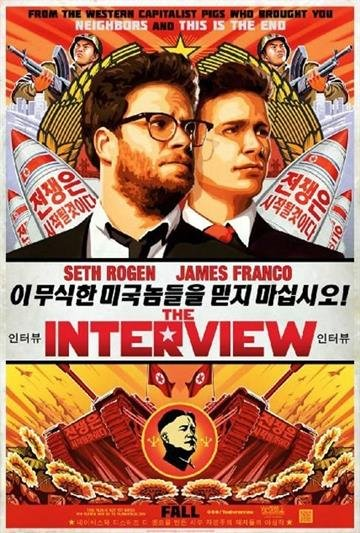 """Sony Pictures decided to not go forward with a Christmas Day, 2014, wide scale release of """"The Interview."""" By From Columbia Pictures"""